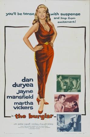The Burglar - Movie Poster (thumbnail)