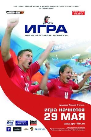 Igra - Russian Movie Poster (thumbnail)
