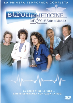 """Strong Medicine"" - Argentinian DVD movie cover (thumbnail)"