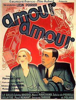 Amour... amour... - French Movie Poster (thumbnail)
