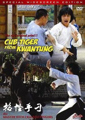 Cub Tiger from Kwang Tung