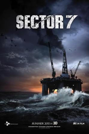 7 gwanggu - Movie Poster (thumbnail)