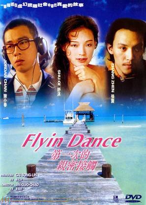 Flyin Dance