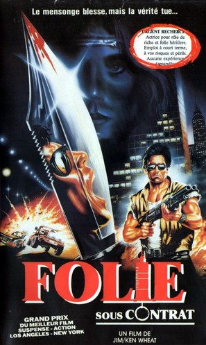 Lies - French VHS movie cover (thumbnail)
