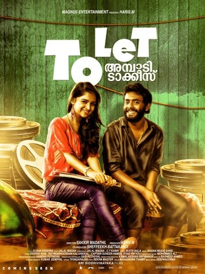 To Let Ambadi Talkies
