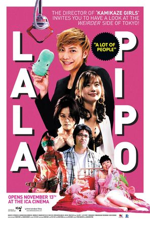 Lalapipo - Movie Poster (thumbnail)