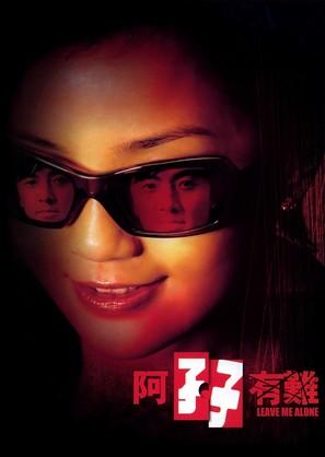 Ah ma yau nan - Chinese poster (thumbnail)