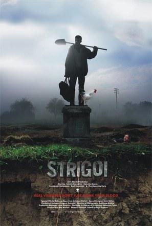 Strigoi - British Movie Poster (thumbnail)