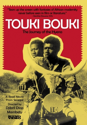 Touki Bouki - Movie Cover (thumbnail)