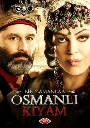 """Bir Zamanlar Osmanli - KIYAM"" - Turkish Movie Poster (thumbnail)"