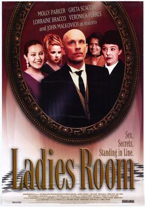 Ladies Room - Movie Poster (thumbnail)