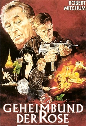 """Brotherhood of the Rose"" - German Movie Poster (thumbnail)"