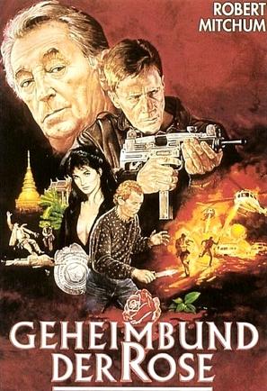 """Brotherhood of the Rose"" - German Movie Poster (thumbnail)"
