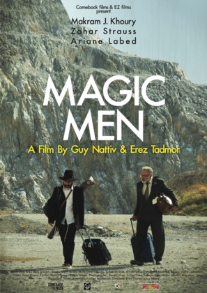 Magic Men - Israeli Movie Poster (thumbnail)