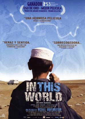 In This World - Spanish Movie Poster (thumbnail)