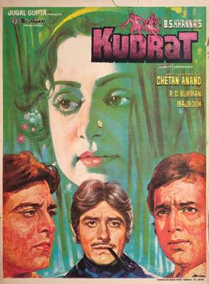 Kudrat - Indian Movie Poster (thumbnail)