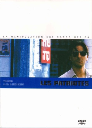 Patriotes, Les - French Movie Cover (thumbnail)