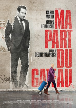 Ma part du gâteau - French Movie Poster (thumbnail)