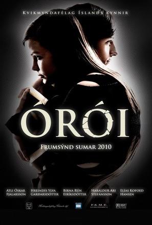 Órói - Icelandic Movie Poster (thumbnail)