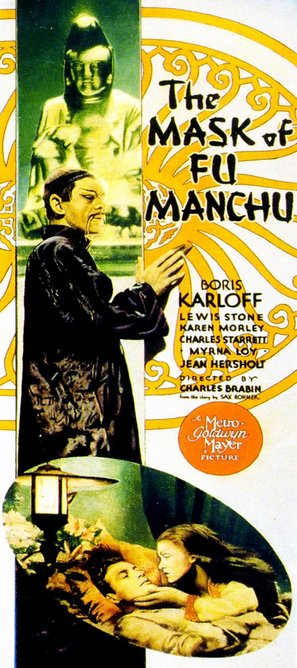 The Mask of Fu Manchu - Movie Poster (thumbnail)