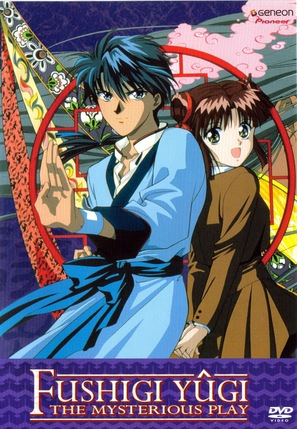 """Fushigi Yûgi"" - Movie Cover (thumbnail)"