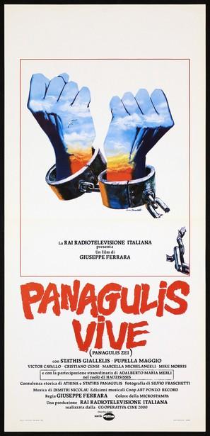 Panagulis vive