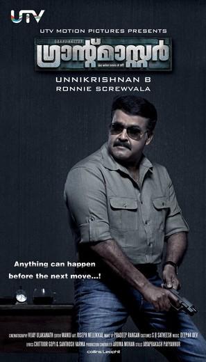 Grandmaster - Indian Movie Poster (thumbnail)