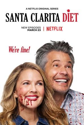 """Santa Clarita Diet"" - Movie Poster (thumbnail)"