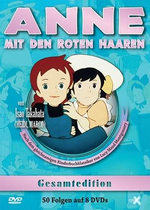 """Akage no An"" - German Movie Cover (thumbnail)"