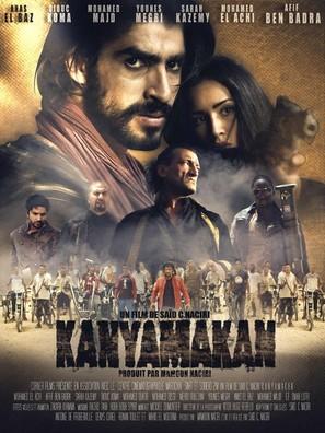 Kanyamakan - Moroccan Movie Poster (thumbnail)