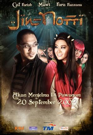 Jin Notti - Malaysian Movie Poster (thumbnail)
