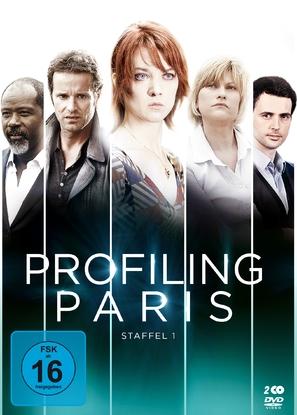 """Profilage"" - German Movie Cover (thumbnail)"