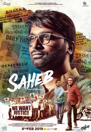 Saheb Film