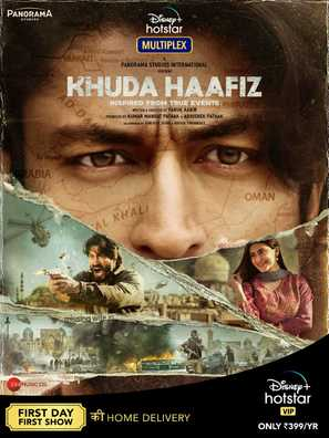 Khuda Haafiz - Indian Movie Poster (thumbnail)