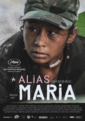 Alias María - Colombian Movie Poster (thumbnail)