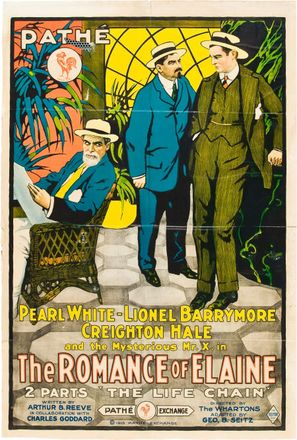 The Romance of Elaine - Movie Poster (thumbnail)