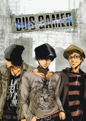 """Bus Gamer"" - Japanese Movie Cover (thumbnail)"