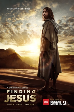 """""""Finding Jesus: Faith. Fact. Forgery."""""""