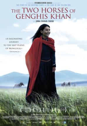 Das Lied von den zwei Pferden - Movie Poster (thumbnail)
