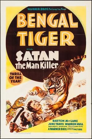 Bengal Tiger - Movie Poster (thumbnail)