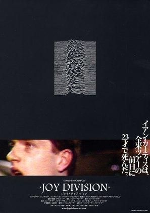 Joy Division - Japanese poster (thumbnail)
