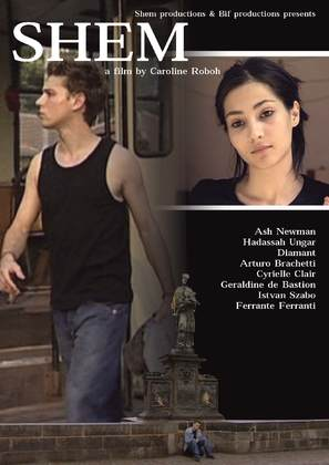 Shem - poster (thumbnail)
