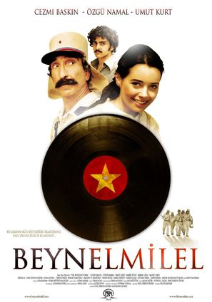 Beynelmilel - Indian Movie Poster (thumbnail)