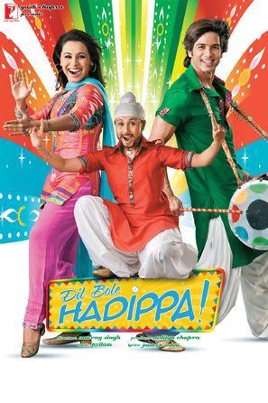 Dil Bole Hadippa! - Indian Movie Poster (thumbnail)