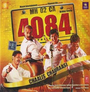 Chaalis Chauraasi - Indian Movie Poster (thumbnail)