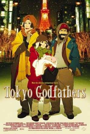 Tokyo Godfathers - Movie Poster (thumbnail)