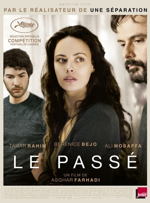Le Passé - French Movie Poster (thumbnail)