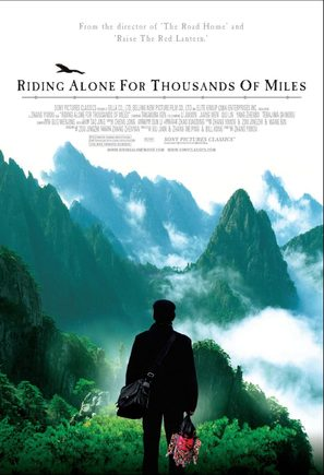 Riding Alone For Thousands Of Miles - Movie Poster (thumbnail)