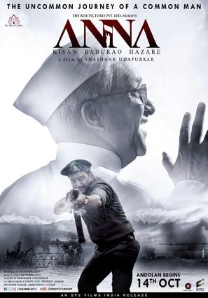 Anna, Kisan Baburao Hazare