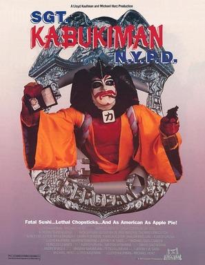 Sgt. Kabukiman N.Y.P.D. - Movie Poster (thumbnail)